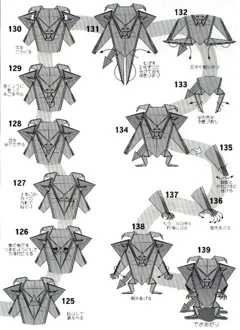 折り紙の 世界一難しい折り紙の折り方 : npal.cs.tsukuba.ac.jp